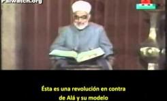 """Clérigo palestino: """"Los judíos son el diablo"""""""