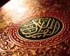 Otra voz que predice el colapso del islamismo - Por Daniel Pipes