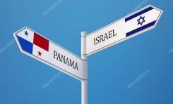 Panamá-Israel 70 Años de relaciones bilaterales estrechas y de cooperación