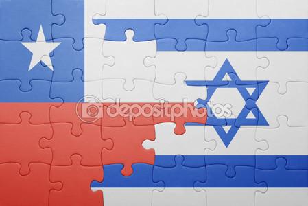 """Rectores y personalidades """"tecnológicas"""" chilenas opinan tras haber visitado Israel"""