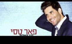 Derej Ha-shalom - Camino de la paz (subtitulado en castellano)