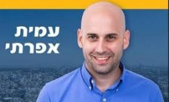 """Amit Efrati – """"Valoramos mucho que las comunidades judías en América Latina son líderes defendiendo a Israel"""""""