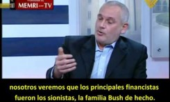 """Diputado Venezolano Adel Al-Sabayar: """"La familia de Bush financió a Hitler; los nazis no mataron judíos sionistas"""""""