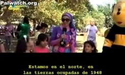 Educando al odio: Geografía para niños palestinos