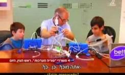 Einstein - Desarrollo Istraeli para estudiar ciencias