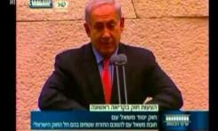 El conflicto palestino-israelí condensado en 1 minuto