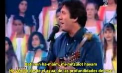 Elohim Sheli - Dios mío quería que supieses (subtitulada en castellano)