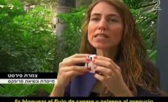 Emprendimiento Israeli contra el SIDA
