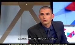Eretz Nehederet: Se burlan de la residencia del primer ministro
