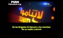 """""""Es posible que os sorprendamos durmiendo"""" (mensaje a los civiles israelíes)"""