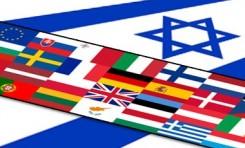 Ley del Estado-Nación: Así se desinforma sobre la democracia israelí - Por Matthew Continetti