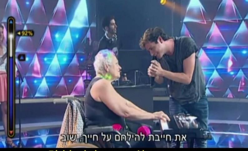 Eurovisión 2015 Israel - Fight (Lucha)