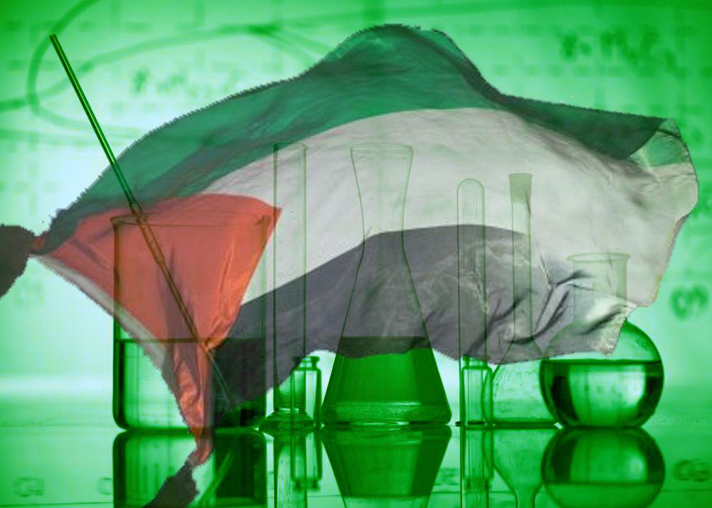 """La magia perdida de la """"protección"""" palestina – Dr. Reuven Berko (Israel Hayom)"""