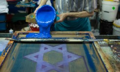 ISRAEL CUMPLE 69 AÑOS – Es diferente a lo que supones… - Por Profesor Yedidia Stern (Instituto para la Democracia en Israel)