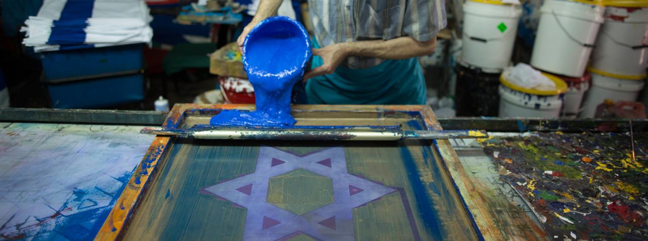 ISRAEL CUMPLE 69 AÑOS – Es diferente a lo que supones… – Por Profesor Yedidia Stern (Instituto para la Democracia en Israel)
