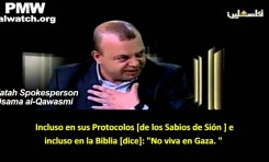 Funcionario del Fatah y su uso de un texto falso antisemita