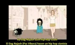 Gaby ve-Deby – Gaby y Deby (subtitulada en castellano)