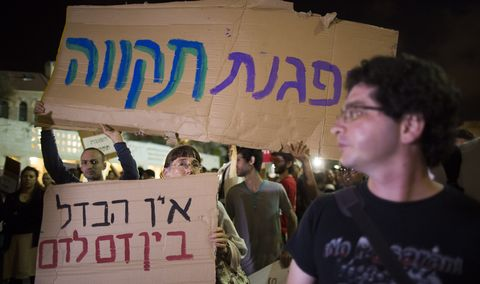 La máquina de deslegitimación no se detiene – por Ronen Shuval (Maariv – 18/7/2014)