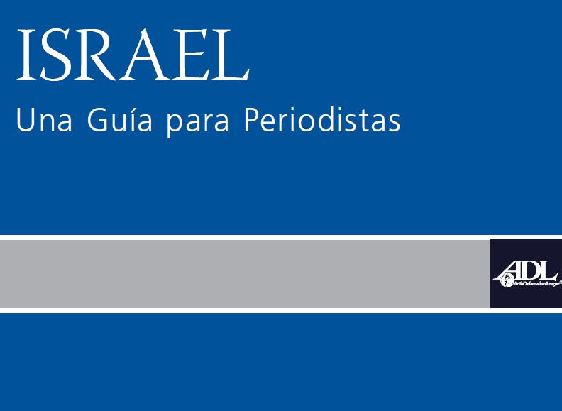 Israel – Una guía para periodistas – ADL
