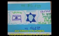 Ha-Deguel Sheli - Mi Bandera (subtitulado en castellano)