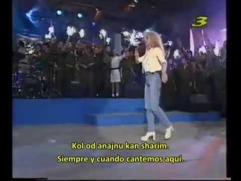 Ha-Kol Patuaj - Todo es posible (subtitulada en castellano)