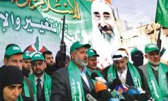 Palestinos: La guerra Hamas-ISIS, líderes corruptos - Por Bassam Tawil (Gatestone Institute)