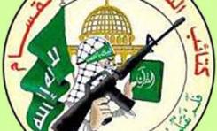 A Mensagem de Israel ao mundo árabe mudou – por Francisco Vianna (19 julho 2014)
