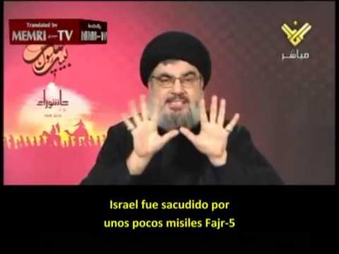 Hassan Nasrallah (Hezbollah) amenaza a Israel
