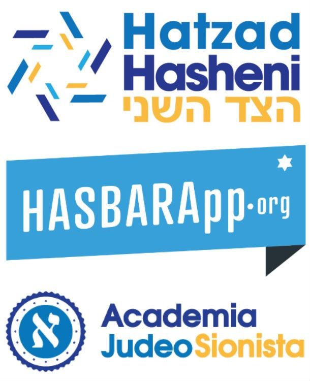 hatzadhasheni_logos