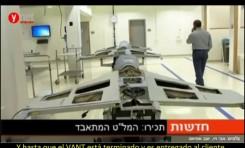 Herop - Nuevo vehiculo aereo no tripulado Israelí