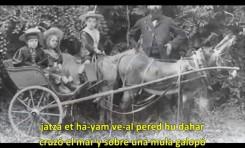 Hertzl (canción subtitulada en castellano)
