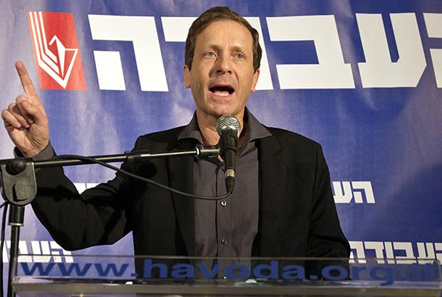 El programa de 10 puntos para alcanzar la Paz de Itzjak Hertzog (Líder del Partido Laborista en Israel)