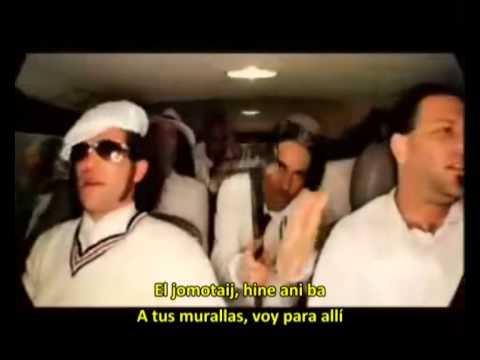 Hine Ani Ba - Ahí voy (subtitulada en castellano)