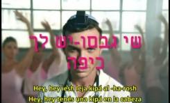 Iesh leja kipa al-ha-rosh - Tienes una kipá en la cabeza (subtitulada en castellano)