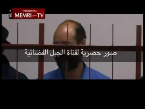 Imágenes filtradas por internet del juicio a Saif Kaddafi