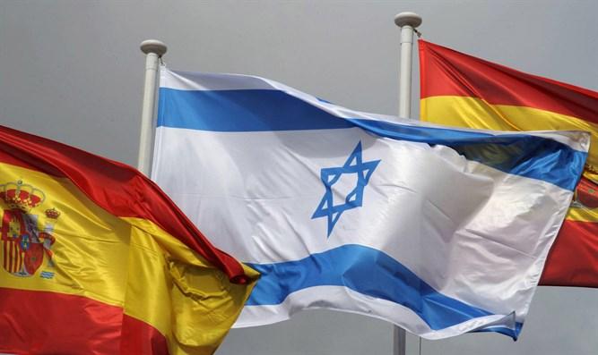 ¿Existe una fobia anti-española en Israel? – Por Gabriel Ben-Tasgal