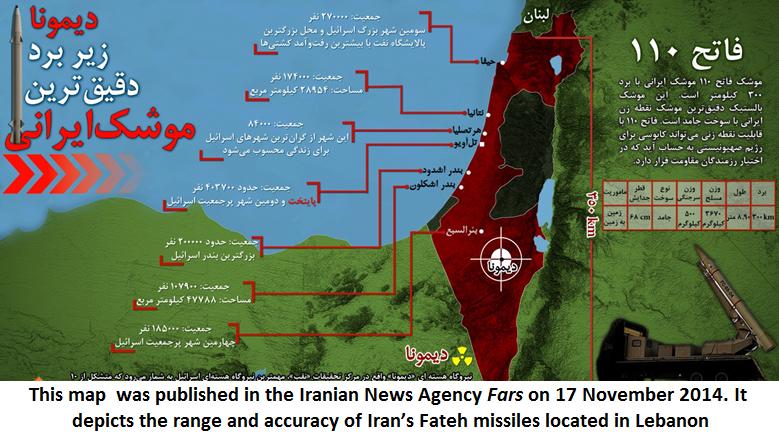 La guerra de Israel con Irán es inevitable – Por Efraím Inbar (Middle East Forum)