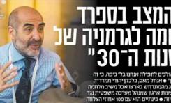 """Ángel Mas (ACOM): """"Tenemos un gobierno en donde 5 ministros y un vicepresidente son abiertamente antisemitas"""""""