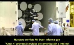 Israel lanza al espacio el satélite Amos 4