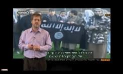 Israel: Una Democracia en Medio Oriente (Clase de Gabriel Ben-Tasgal)