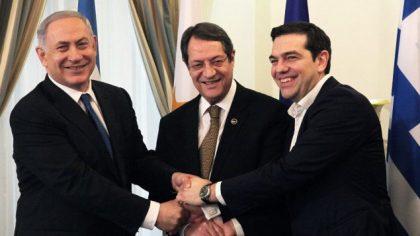 Relaciones Grecia-Israel-Chipre: ¿Listas para expandirse? – Por Dr. George Voskopoulos (Jerusalem Center for Public Affairs)