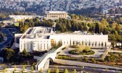 """Ex-Presidente de la Corte Suprema de Israel: """"El mundo está aprendiendo del Estado judío sobre la protección de los derechos humanos en tiempos de terrorismo"""" - Por Barney Breen-Portnoy"""