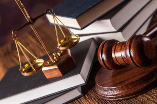 Ley Básica – Sobre la igualdad y las buenas cosas – Por Profesor Abraham Diskin