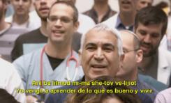 Or Gadol – Una gran Luz (Hospital de Niños Schneider con Koolulam)