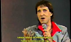 Kmo Tzoani – Como un gitano (subtitulado en castellano)