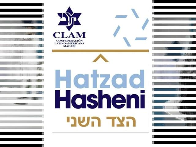 Koblana al Miflagot Israel - Una queja contra  los partidos políticos en Israel (subtitulado en castellano)