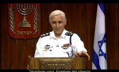 La captura del barco iraní, según Eretz Nehederet