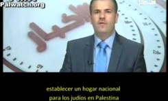 La Declaración Balfour es una vergüenza para la humanidad