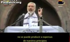 La lucha armada es la única forma de liberar toda palestina (PM Hamás)