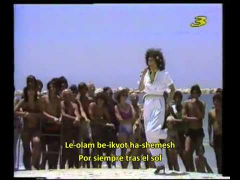 Leolam be-ikvot ha-shemesh - Por siempre tras el sol (subtitulada en castellano)
